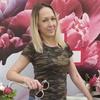 Наталья, 45, г.Барнаул