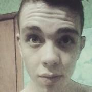 Edson 25 лет (Водолей) Верхоянск