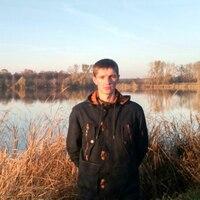 Влад, 28 лет, Стрелец, Киев