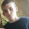 Егор Отока, 18, г.Благовещенск