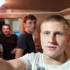 Виталий, 27, г.Нефтеюганск