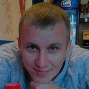 Радик, 36, г.Сергиев Посад
