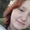 Наташа Клюева, 18, г.Орша
