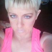 марина, 38, г.Ивангород