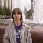 "Кирилл "" Rigid""Вадимо 29 Новосибирск"