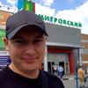 Дмитрий, 34, г.Дмитров
