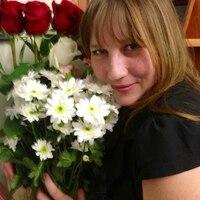 Гелюса, 35 лет, Овен, Казань