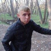Алекс, 24, г.Калининск