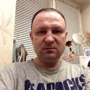 Archer, 43, г.Уфа