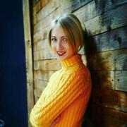 Алина, 29, г.Каховка