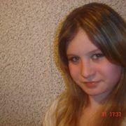 Знакомства в Касимове с пользователем lusy 31 год (Рак)