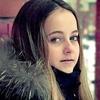 Lena, 19, г.Лондон