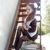 Яна, 19 лет, Рак, Москва