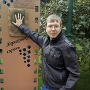 Вадим 24 Изюм