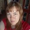 Наталья, 45, г.Саранск