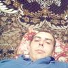 Евгений, 31, Ровеньки