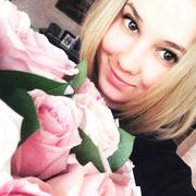Валери 25 лет (Телец) Хабаровск