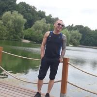 Lex, 38 лет, Лев, Москва