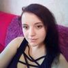 Елена, 25, г.Трехгорный