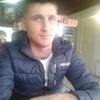 Sergey Timoshok, 27, Kansk