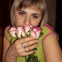 Екатерина, 32 года, Овен, Новочеркасск
