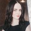Ирина, 31, г.Стерлитамак