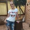 Катя, 40, г.Харьков
