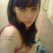 Елена, 30, г.Бакал