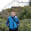 Григорий, 35, г.Красноуральск