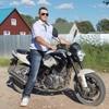 Aleksandr, 43, Nyandoma