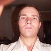 Сергей, 40, г.Курганинск