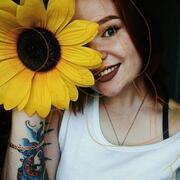 Наталия, 22, г.Северск