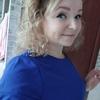 Елена, 25, г.Новосибирск