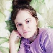 Марина Зорина, 21, г.Севастополь