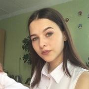 ангелина, 16, г.Ачинск