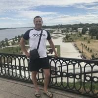 Антон, 37 лет, Скорпион, Северодвинск