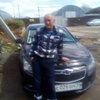 Сергей, 50, г.Камышин