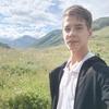 Александр, 16, г.Обнинск