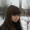 Валерия, 24, г.Славяносербск