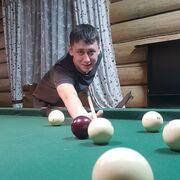 Артур 35 Альметьевск