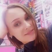 Оксана, 28, г.Барнаул