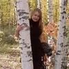 Olga, 43, г.Краснокамск