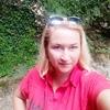 Ольга, 44, г.Адлер
