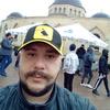 Güneş Yavuz, 30, г.Киев