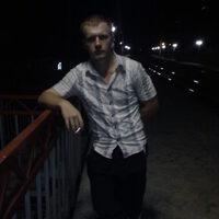 Дмитрий, 28 лет, Весы, Ростов-на-Дону
