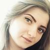 Алина, 26, г.Чарлстон