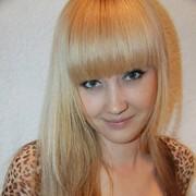 ирина, 24, г.Майский
