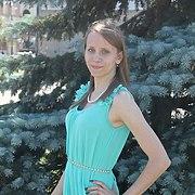 Вера, 28, г.Алексеевка