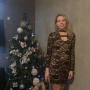 Ana 41 Харьков