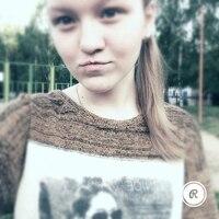 Мария, 20 лет, Телец, Москва